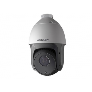 HikVision DS-2AE5223TI-A HD1080P Turbo IR PTZ Dome Camera