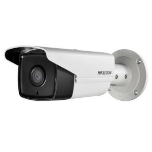 Hikvision DS-2CD1221-I3 2.0MP ICR Network Bullet Camera