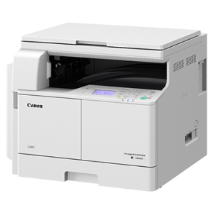 Canon iR 2006N Digital Copier
