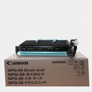 Canon NPG-59 Drum Unit