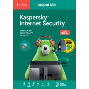 Kaspersky Internet Security 2021 (1 User | 1 Year License | PC / Mac)