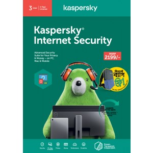 Kaspersky Internet Security 2021 (3 User | 1 Year License | PC / MAC)