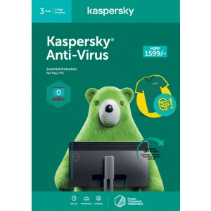 Kaspersky Anti-Virus 2021 (3 User | 1 Year License | PC)