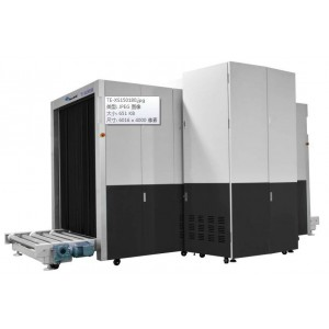 TE-XS150180 X-ray baggage scanner